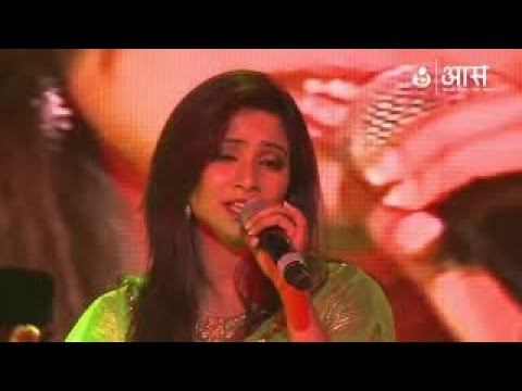 Ab To Hai Tumse Har Khushi Apni(revival) by Shreya Ghoshal (...