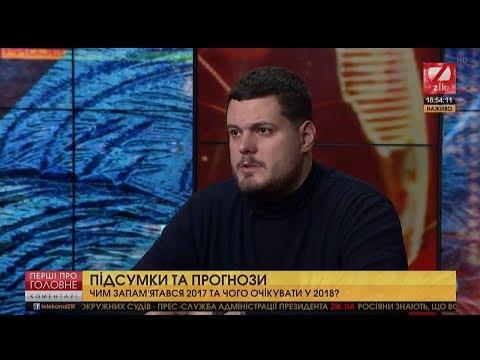 Правда і міфи про депутатську недоторканність та позбавлення мандату ‒ Андрій Іллєнко