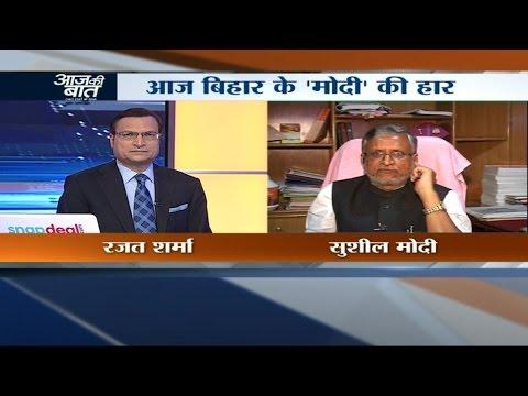 Exclusive: Bihar BJP leader Sushil Kumar Modi speaks with India TV on Bihar Polls
