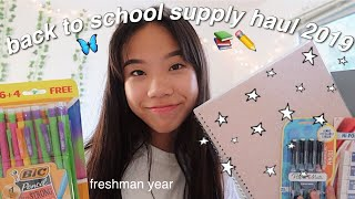 BACK TO SCHOOL SUPPLIES HAUL 2019 *freshman year*
