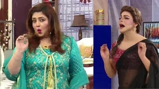 Rukhsar Stage Actress with Begum Jan | Sawa Teen
