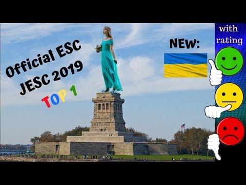 Junior Eurovision 2019 –  My Top 1 [Ukraine