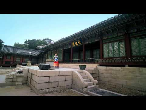 Changdeokgung Palace – Korea ...