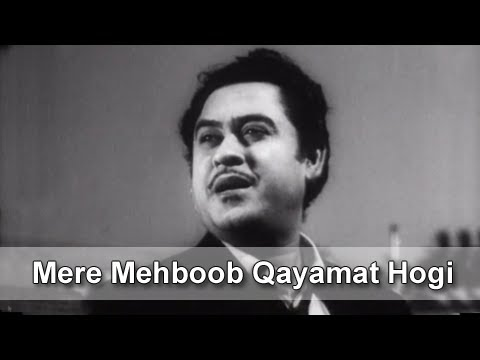 Mere Mehboob Qayamat Hogi - Superhit Evergreen Classic Hindi Song - Kishore Kumar - Mr.x In Bombay video