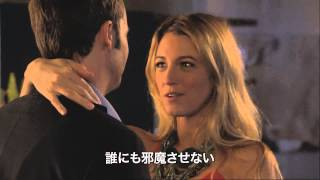 ゴシップガール シーズン3 第6話