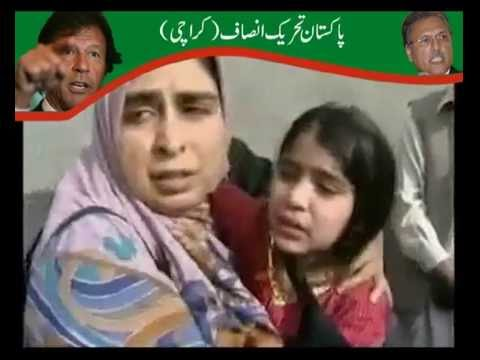 Rape Victim Families In Pakistan.mp4 video