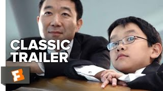 White on Rice (2009) - Official Trailer