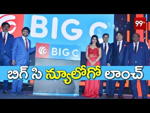 Samantha Akkineni Launches BIG C New Logo | Hyderabad | 99TV Telugu