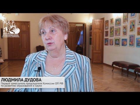 Людмила Дудова в рамках форума «Сообщество» в Томске