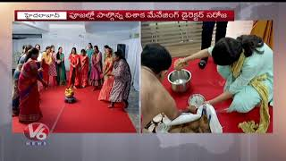 Dussehra And Bathukamma Festival Celebrations In Visaka Industries