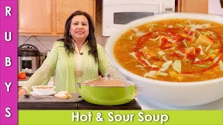 Hot & Sour Chicken Corn Soup Recipe in Urdu Hindi - RKK