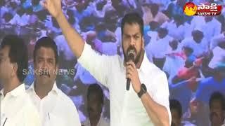 YSRCP MLA Anil Kumar Yadav Power Ful Speech  | YSRCP's 'BC Garjana' Sabha | Eluru