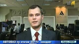 А.Рожков: Дизайнер Мercedes и Volvo будет работать на АвтоВАЗ
