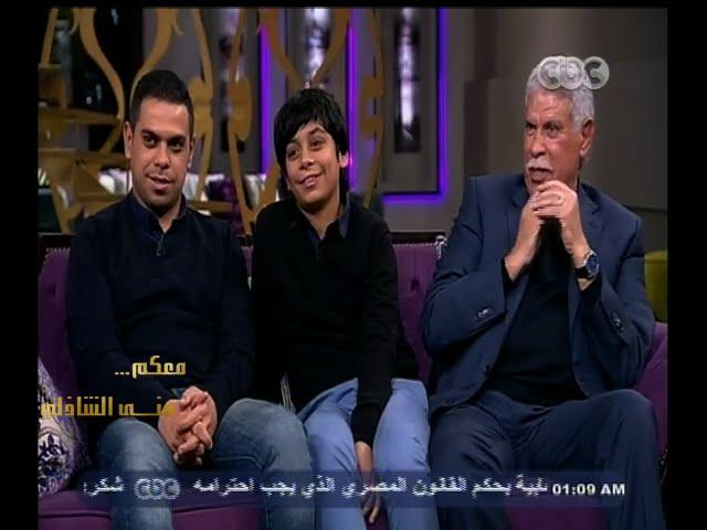 #معكم_منى_الشاذلي | لقاء خاص مع الكابتن حسن شحاتة وأسرته | الجزء الثالث