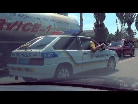 Погоня за оборотнем полиции в Мелитополе!