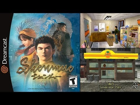 Misc Computer Games - Shenmue - Nightfall