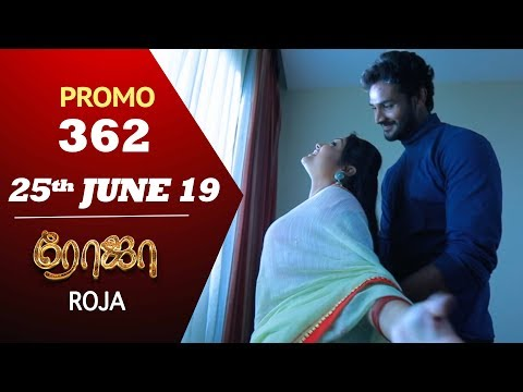 Roja Promo 25-06-2019 Sun Tv Serial Online