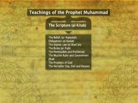 Legacy of Peace Documentary - Prophet Muhammad Teachings