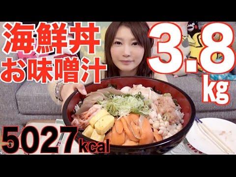 Kinoshita Yuka [OoGui Eater] 3.8kg of Kaisendon (Sashimi on a Bowl of Rice)