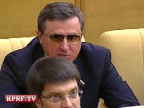 KPRF.TV - О. Н. Смолин