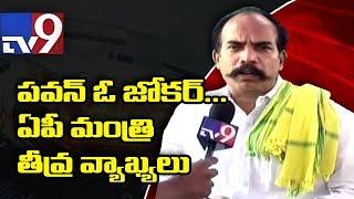 CM Chandrababu slams BJP  - netivaarthalu.com