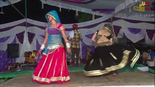 Mangi Lal Chella, Sonam Gujari Superhit Rajasthani Dance || Stage Dance || Hot Dance || New Dance