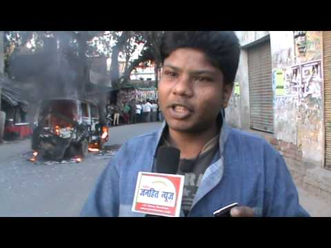 Rashtriya Janhit News burring Dinesh Kumar 2