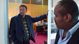 Dana Drama Season 1 Episode 5 | ዳና ድራማ ሲዝን 1 ክፍል 5