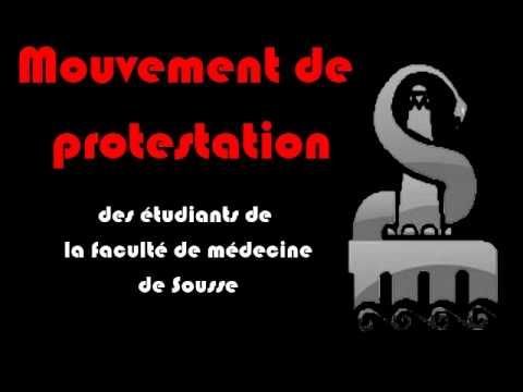 Mouvement de protestation à la FMS - Jawhara FM