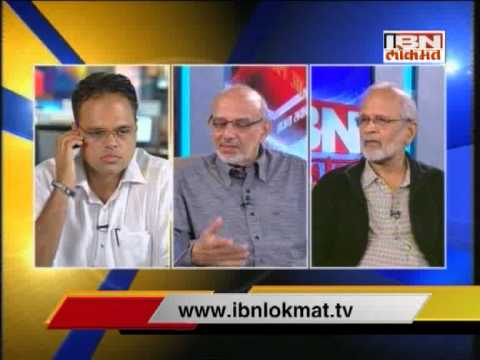Aajcha Sawal 19th June 2014 on Iraq violence