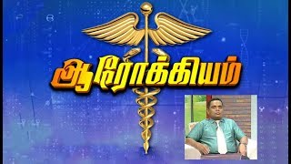 Aarokiyam - Medical Interview (29-12- 2018)