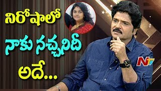 Ramki Reveals Shocking Details About His Wife Nirosha | Weekend Guest | NTV