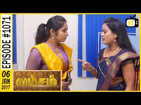 Vamsam - வம்சம் | Tamil Serial | Sun TV |  Epi 1071 | 06/01/2017 thumbnail