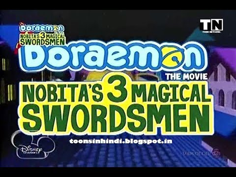 Doraemon Movie Nobita's Three Magical Swordsmen in Hindi | Doraemon in hindi movie 2017 Prereview thumbnail