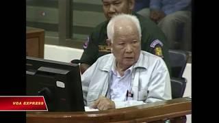 Cựu Thủ lãnh Khmer Đỏ đổ lỗi cho Việt Nam về vụ diệt chủng Campuchia
