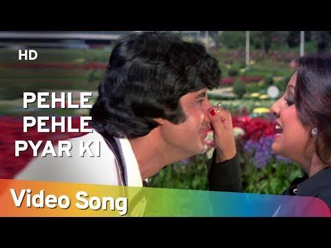 Pehle Pehle Pyar Ki Mulakate - Neetu Singh - Amitabh - The Great...