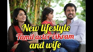 Tamil actor vikram lifestyle,Affairs,family,Wife,Secret,Unseen,Net Worth,Salary, Cars, Bio