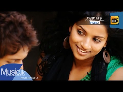 Milinda Senevirathna - Matath Kalin Video Song