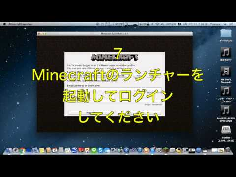 マインクラフト 簡単!軽量化Mod入れ方