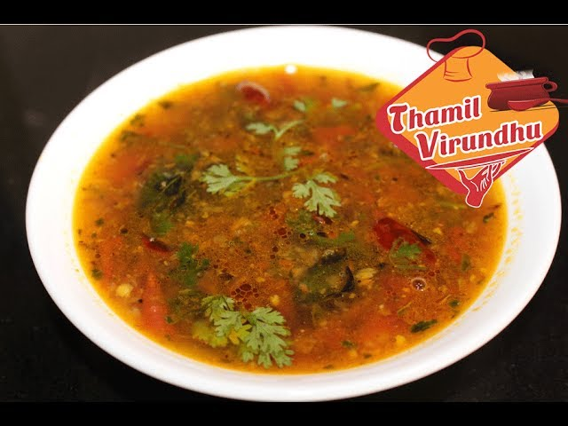 Thamil Virundhu