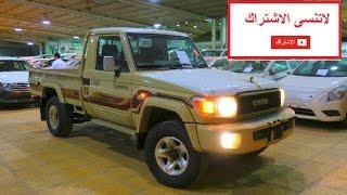 تويوتا لاندكروزر شاص 2017 رفرف ونش سعودي SDLX فل كامل - شرح المواصفات ( معرض عماد الدين للسيارات )