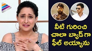 Pragya Jaiswal Comments on Rangasthalam and Bharat Ane Nenu | Actress Pragya Jaiswal Interview