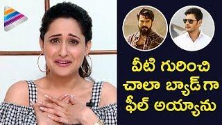 Pragya Jaiswal Comments on Rangasthalam and Bharat Ane Nenu | Actress Pragya Jaiswal Interview