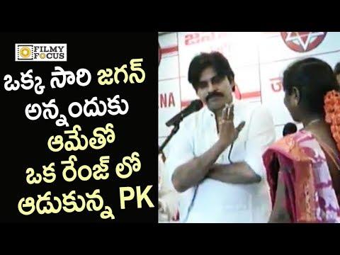 Pawan Kalyan Superb Counter to YS Jagan Lady Fan @Press Meet - Filmyfocus.com