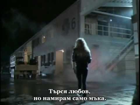 Whitesnake - Looking For Love - (BG Lyrics)