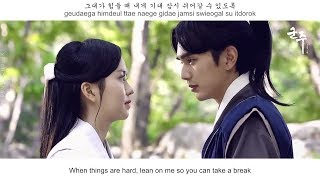 Yang Yoseob 양요섭 Highlight - Tree 나무 F Ruler: Master Of The Mask OST Part 7Eng Sub