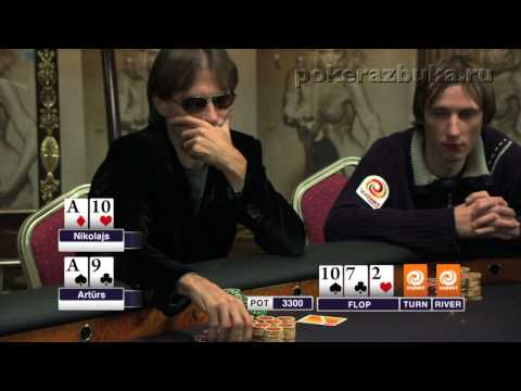 52.Royal Poker Club TV Show Episode 13 Part 3