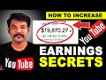 Download YOUTUBE SECRETS - How to Increase Your Youtube Channel Earnings in Mp3, Mp4 and 3GP