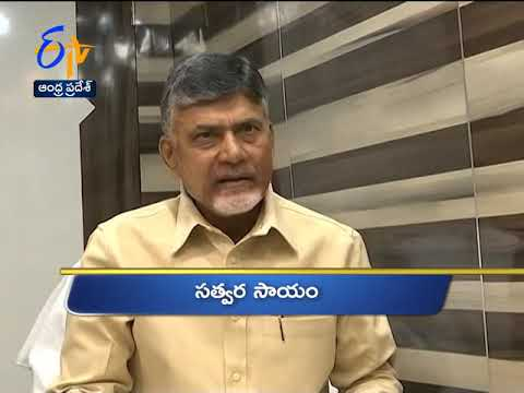 Andhra Pradesh | 13th October 2018 | Ghantaravam | 11 AM | News Headlines