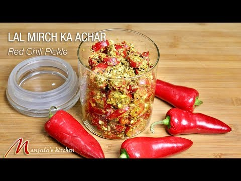 Lal Mirchi Ka Achar (Red Chili Pickle) Recipe by Manjula